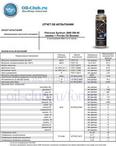Petronas-Syntium-3000-5W-40-свежее-+-Pro-tec-Oil-Booster-_VOA-BASE_.jpg