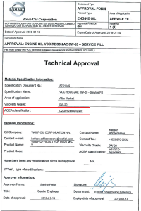 Volvo VCC RBSO-2AE approval Wolf.png