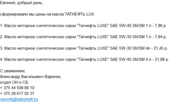 Screenshot-2018-4-9 Почта Mail Ru.png
