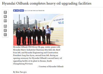 Hyundai Oilbank completes heavy oil upgrading facilities.png