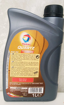 Total-Quartz-9000-Energy-HKS-G-310-5W-30-Photo2.jpg