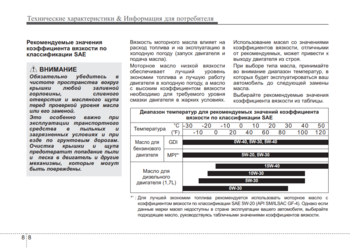 https   www hyundai ru media downloads pdf pdf_ru_man_i40_sedan pdf2.png