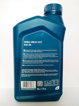 Shell-Helix-HX7-5W-30-photo2.jpg