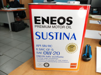 Eneos Sustina 0W-20 photo0.png