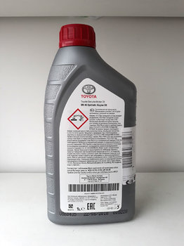 Toyota-Engine-Oil-5W-40-Image2.jpg