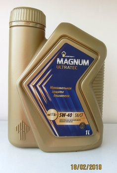 Rosneft Magnum Ultratec 5W-40 Photo1.JPG