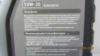 ZIC-X7-LS-10W-30-API-SM-ACEA-C3-Photo3.jpg