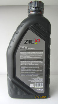 ZIC-X7-LS-10W-30-API-SM-ACEA-C3-photo2.jpg