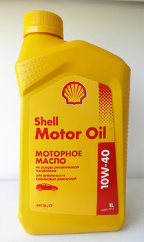 Shell Motor oil 10W-40 API SL-CF photo1.JPG