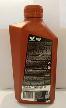 Valvoline-MaxLife-5W-30-photo2.jpg