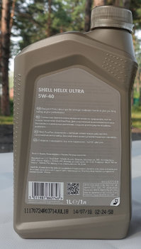 Shell-Helix-Ultra-5W-40-photo2.jpg.5cdeba2339419d699dd315cde1726564.jpg