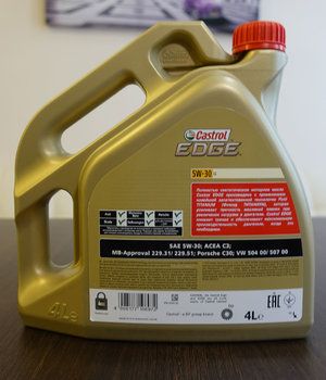 Castrol-EDGE-5W-30-LL-photo3.jpg