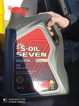 S-Oil Seven Red #9 SN 0W-20 API SN photo1.jpg