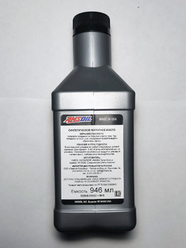Amsoil-OE-0W-16-photo2.jpg