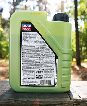 Liqui Moly Molygen New Generation DPF 5W-30 photo2.jpg