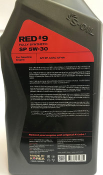 S-Oil-7-Red-#9-SP-5W-30-photo2.jpg