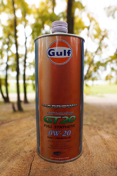 Gulf Arrow GT-20 0W-20 photo1.JPG