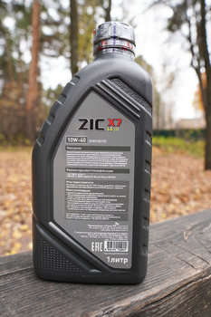 ZIC X7 LS 10W-40 photo2.JPG