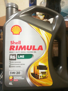Shell Rimula R6 LME 5W-30 photo1.jpg