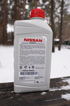 Nissan Motor Oil 5W-40 photo2.JPG