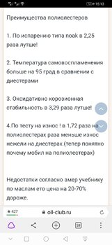 Screenshot_20200622_151329_com.yandex.browser.beta.jpg
