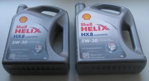 Shell Helix Hx8 Oil Club
